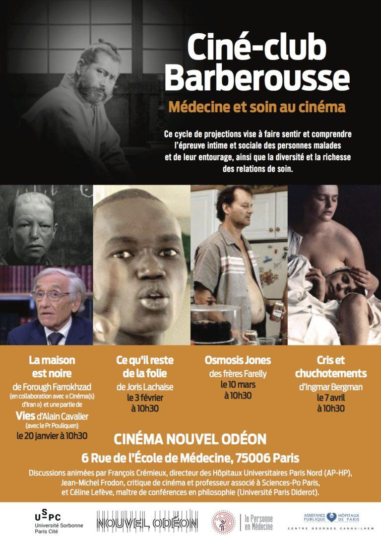 Ciné-club «Barberousse. Médecine et soin au cinéma» : le programme du 1er semestre 2018 !